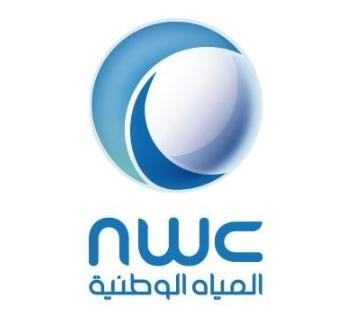 وظائف إدارية للرجال والنساء في شركة المياه الوطنية في الرياض 3325