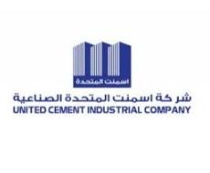 وظائف هندسية براتب 10500 في شركة أسمنت المتحدة الصناعية 3327