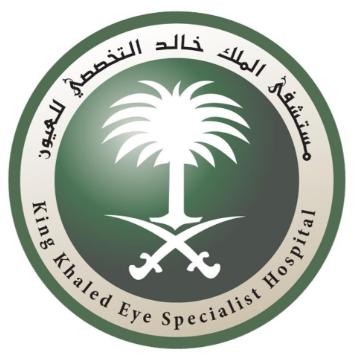 مستشفى الملك خالد التخصصي للعيون: يعلن عن توافر وظائف شاغرة لحملة الشهادة الثانوية 333
