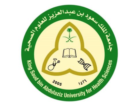 وظائف نسائية إدارية في جامعة الملك سعود للعلوم الصحية 33310