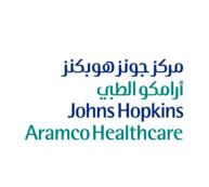 وظائف إدارية وصحية في مركز جونز هوبكنز أرامكو الطبي 3336