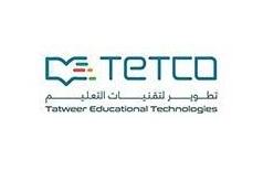 وظائف بمجال التدريب والتطوير في شركة طوير لتقنيات التعليم 3339