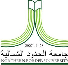 دورة تدريبية عن بعد بعنوان خصائص ومهارات رائد الأعمال في جامعة الحدود الشمالية 3340
