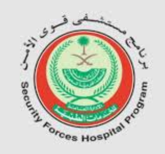 وظائف تقنية جديدة في مستشفى قوى الأمن 3347