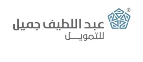 وظائف لذوي الاحتياجات الخاصة في شركة عبد اللطيف جميل 3358