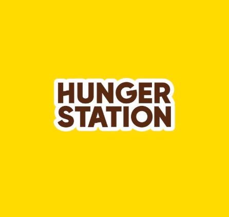 شركة هنقرستيشن HungerStation توفر وظائف إدارية جديدة للنساء والرجال 3364