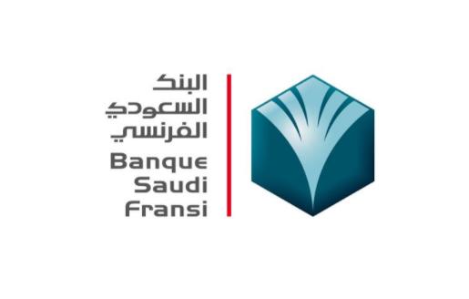13 وظيفة إدارية وتقنية ومتنوعة يعلن البنك السعودي الفرنسي بعدة مدن 3371