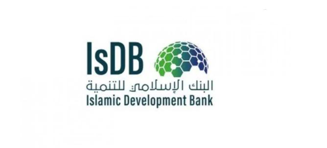 وظائف تقنية للنساء والرجال جديدة يعلن عنها البنك الإسلامي للتنمية 3376