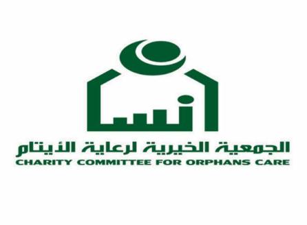 وظائف إدارية للرجال والنساء في الجمعية الخيرية لرعاية الأيتام 3418