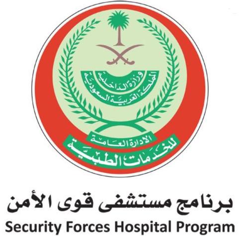 وظائف للرجال والنساء جديدة في مستشفى قوى الأمن 3425