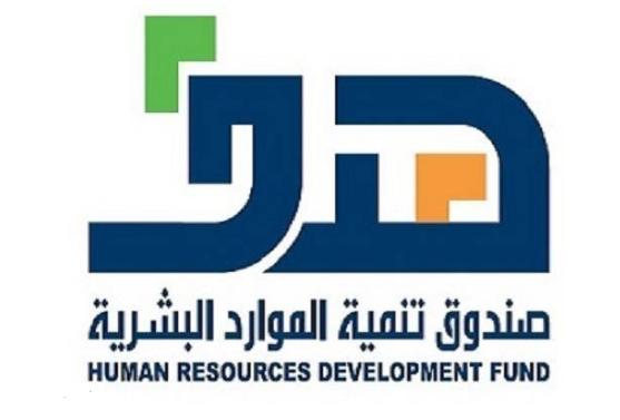 4 وظائف إدارية براتب 8000 بدوام جزئي عبر برنامج دعم التوظيف لرفع المهارات 3515