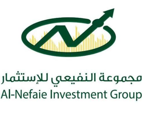 وظائف إدارية نسائية براتب 7000 بدوام جزئي في شركة مجموعة النفيعي للاستثمار 3517