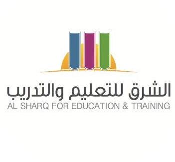 وظائف براتب 8000 إدارية في مدارس ومعاهد الشرق الأهلية 3518