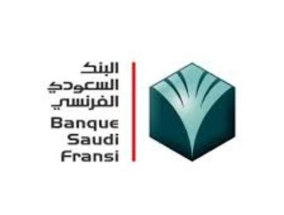 وظائف إدارية للرجال والنساء في البنك السعودي الفرنسي في الرياض 3527