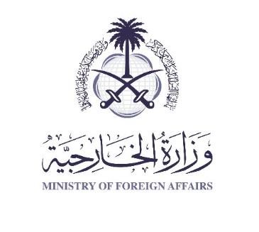 وظائف تقنية شاغرة في وزارة الخارجية براتب يبدأ ب 17250 ريال 361