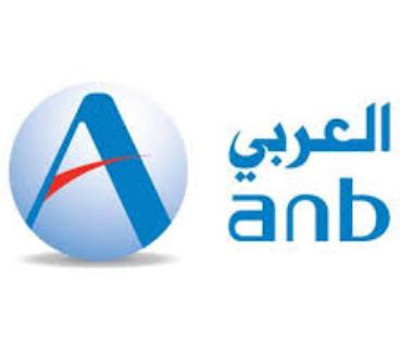 80 وظيفة إدارية بدوام جزئي في البنك العربي الوطني في 4 مدن سعودية 362