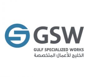 وظائف إدارية براتب 13500 في شركة الخليج للأعمال المتخصصة 3624