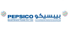 44 وظيفة جديدة للرجال والنساء في الشركة السعودية للمأكولات الخفيفة المحدودة بيبسيكو 3625