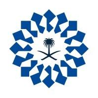 هيئة تطوير المنطقة الشرقية توفر وظائف إدارية جديدة 3628