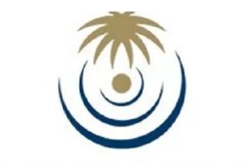 وظائف نسائية براتب 9000 وازيد في شركة مستشفى بريدة التخصصي للرعاية الطبية 3714
