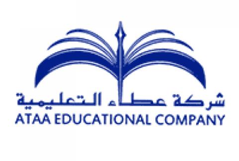 وظائف نسائية بدوام جزئي في شركة عطاء التعليمية 3720