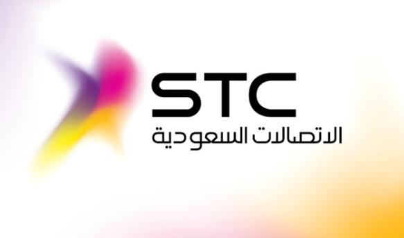 وظائف تقنية شاغرة في شركة الاتصالات السعودية عبر برنامج احتضان المواهب 377