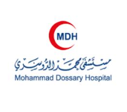 20 وظيفة للرجال والنساء براتب 5000 في مستشفى محمد حمد الدوسري 3820