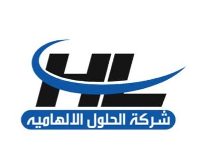 شركة الحلول الالهامية للتشغيل والصيانة: توفر 4 وظائف لحملة الثانوية براتب 5000 398