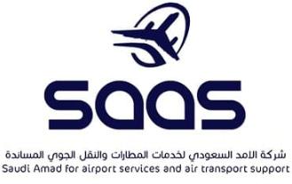 21 وظيفة براتب أزيد من 6000 في شركة الأمد السعودي لخدمات المطارات والنقل المساندة  4017