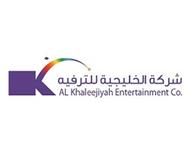 وظائف نسائية تعليمية بدوام جزئي لحملة الثانوية في شركة الخليجية للترفيه 4123