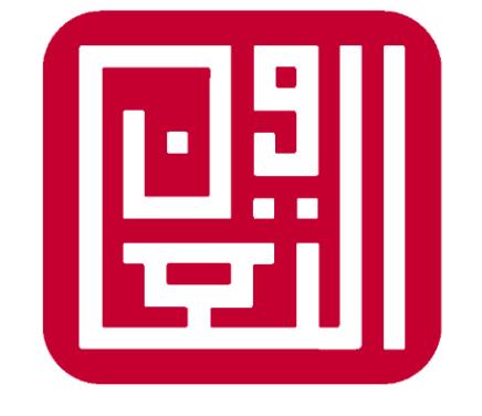 5 وظائف إشرافية لحملة الشهادة المتوسطة برواتب جيدة في مؤسسة التعاون التام للمقاولات 4128