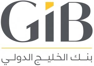 وظائف إدارية للرجال والنساء في بنك الخليج الدولي 4146