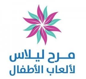 وظائف إدارية للرجال والنساء براتب 6000 في شركة مرح ليلاس لألعاب الأطفال 4153