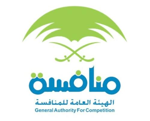 الهيئة العامة للمنافسة وفر وظائف إدارية للرجال والنساء 4156