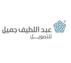 وظائف إدارية في شركة عبد اللطيف جميل للتمويل في الرياض والخبر 4157
