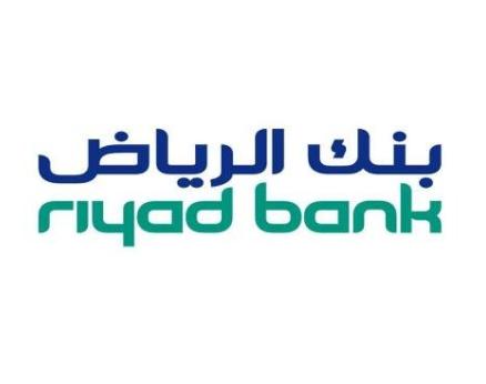 وظائف إدارية للرجال والنساء في بنك الرياض 4158
