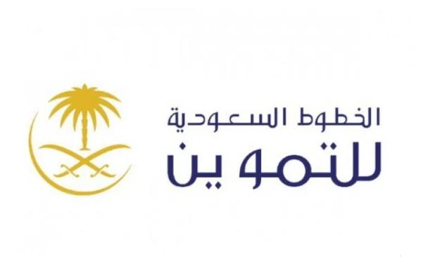 وظائف إدارية لحملة الثانوية في شركة الخطوط السعودية للتموين 4159
