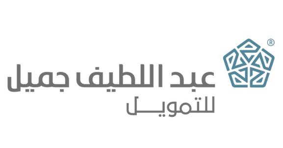 وظائف إدارية ومالية للرجال والنساء في شركة عبد اللطيف جميل للتمويل 4164