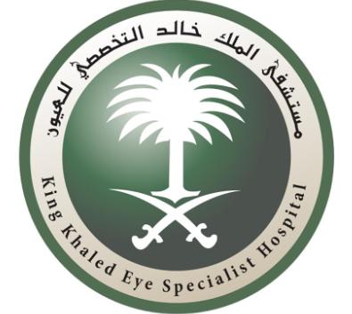 وظائف إدارية جديدة في مستشفى الملك خالد التخصصي للعيون 4165