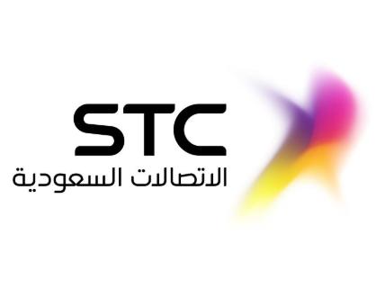 5 وظائف إدارية ومالية في شركة الاتصالات السعودية 4182