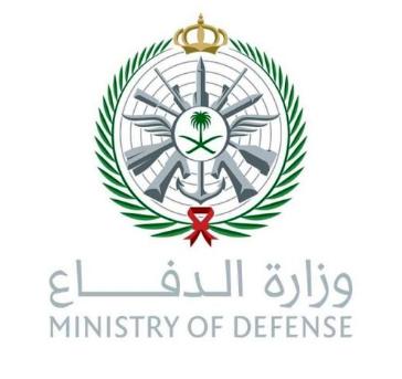 وظائف بمجال الحاسب الآلي والاتصالات والكهرباء في وزارة الدفاع 4190
