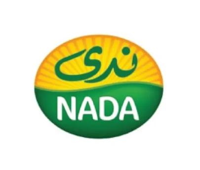وظائف إدارية براتب 5625 في شركة العثمان للإنتاج والتصنيع الزراعي ندى 4191