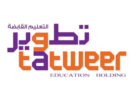 شركة تطوير التعليم القابضة توفر وظائف إدارية للرجال والنساء بدوام جزئي 4196