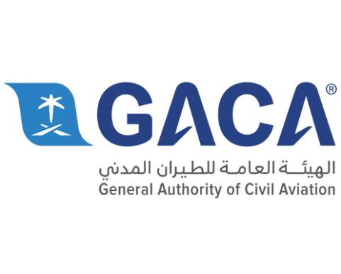 وظائف إدارية للرجال والنساء في الهيئة العامة للطيران المدني 4198