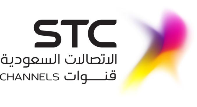 شركة قنوات الاتصالات السعودية: تدريب منتهي بالتوظيف للرجال والنساء حديثي التخرج 420