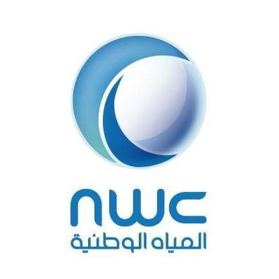 شركة المياه الوطنية تعلن عن توافر وظائف إدارية للرجال والنساء 4202