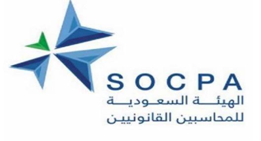 وظائف تقنية جديدة في الهيئة السعودية للمحاسبين القانونيين 4206