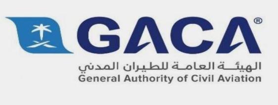 وظائف إدارية جديدة في الهيئة العامة للطيران المدني 4207
