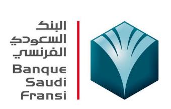 وظائف إدارية للرجال والنساء في البنك السعودي الفرنسي 4209