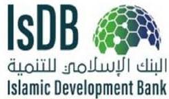 البنك الإسلامي للتنمية يوفر وظائف إدارية للرجال والنساء 4216
